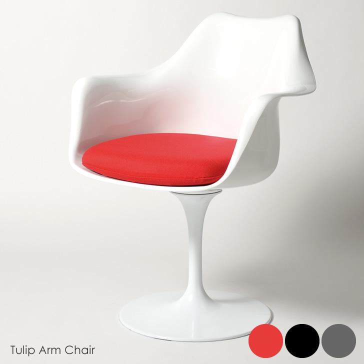 【激安セール】 ★メーカー1年間保証 Chair★ Arm【送料無料】チューリップアームチェア Tulip Arm Chair クッション ABS樹脂 エーロ・サーリネン ABS樹脂 リプロダクト復刻版 デザイナーズチェア【Tulip Arm Chair】W68xD60xH84cm、シートハイ48cm, つり具 BLUE MARLIN:8f4ab672 --- portalitab2.dominiotemporario.com