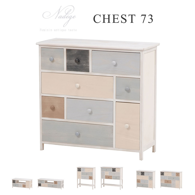 Chest Approx Width  Cm X Depth  Cm X Height  Cm Wood Drawer Wood Antiquetayst Mini Chest Of Drawers Cabinets Living Room Storage Stylish And Cute