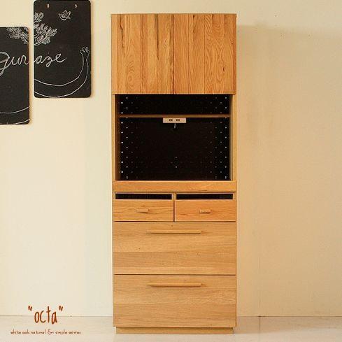 【送料無料】食器棚 幅70 完成品 スリム 北欧 カントリー カップ 収納 高さ180 木製 レンジ台 カップボード OCTA 70KB オクタ キッチンキャビネット キッチン収納 オープンボード 日本製