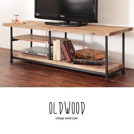 Sensational Tv Table Tv Sideboard Tv Stand Tv Board Lowboard Width 120 Cm Vintage Vintage Iron Steel Timber Antique Oldwood Download Free Architecture Designs Grimeyleaguecom