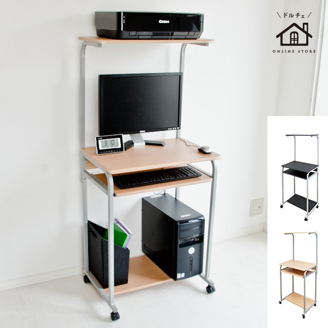 Computer Desk 60 Cm Width Rack Pc Printer Storage High Type Slide Compact Laptop With Castors Slim Wooden