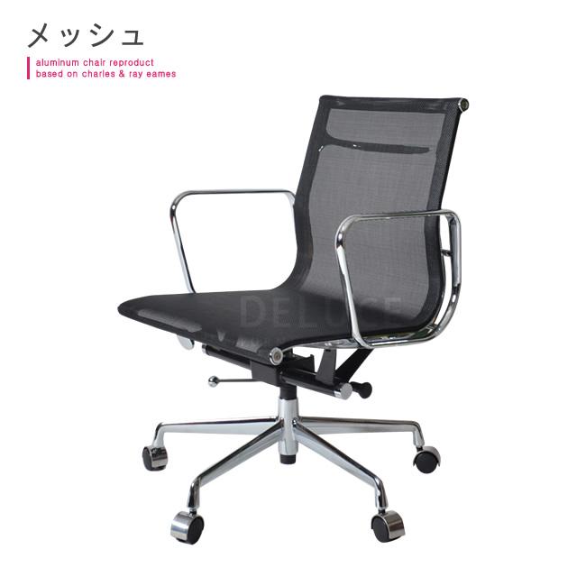 Eames Roebuck Black Chair DeluceAluminum Mesh Group oeBrCxdW