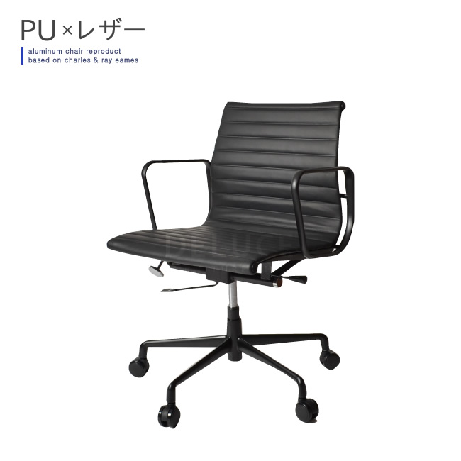 Stupendous Black Frame And Flat Black Aluminum Chair Aluminum Low Back Eames Office Chair Designers Chair Aluminum Die Cast Eames Aluminum Chair Charles Ray Forskolin Free Trial Chair Design Images Forskolin Free Trialorg