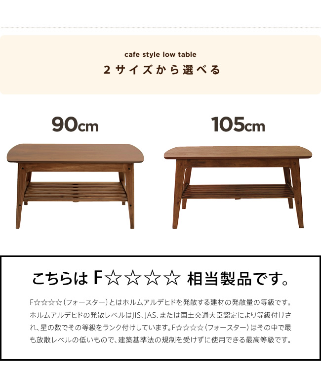 Retro High Low Table Height 50 Cm High Order Center Table With Shelf Walnut  Table Wooden Cafe Table F Sofa Table 105 Cm Width 50 Cm Depth KATI