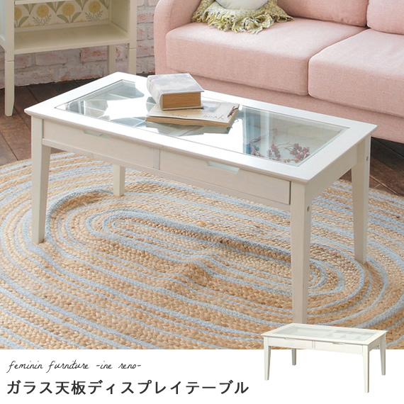 Coffee Table Center Living Room Tables Glass Top 90 Collection Display Drawers With Natural Wood Grey White House Fixture