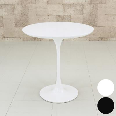 Wonderful Round Side Table White Black FRP Height 52 Cm Cafe Bar Table Simple Stylish  Stand Table