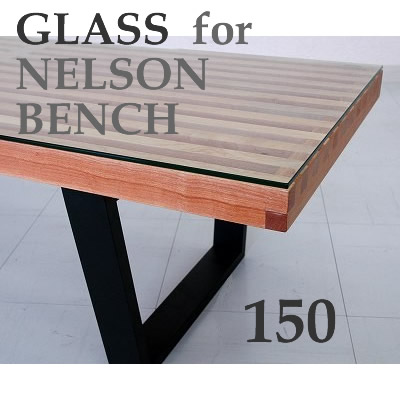 george nelson bench. Nelson Bench For Glass Top Plate Platform 152.5 150 Cm And George Center Table Display Taking Reprint