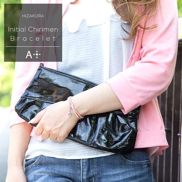 イニシャル 誕生石 ちりめん ブレスレット 浴衣 シルバー 緋桜 ピンク APZ4201-SH カップルやペアに最適 レディース