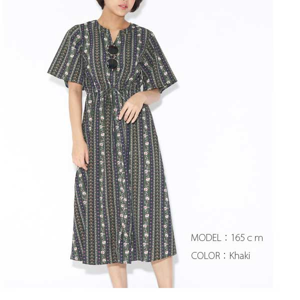 De Mieux En Mieux Tops Knit Knit Cardigan Ladys Camisole Dress