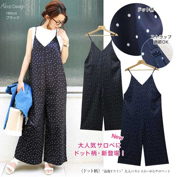 De Mieux En Mieux Rakuten Global Market Tops Knit Knit Cardigan