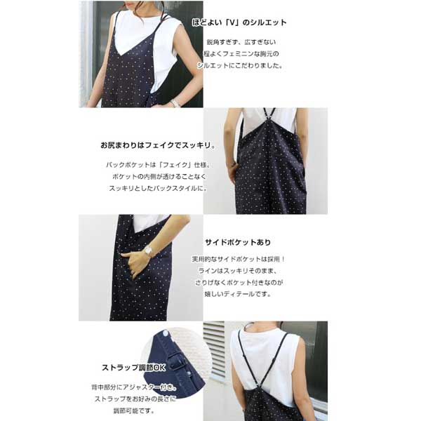 a2ad644038c2 ... Tops knit knit cardigan Lady's camisole dress maternity dress overall  all-in-one wide ...
