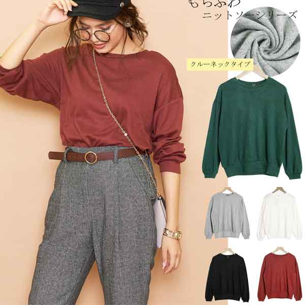 99da55a06774 New work もちふわ knit so crew neck over size tops knit cardigan Lady's  camisole dress ...