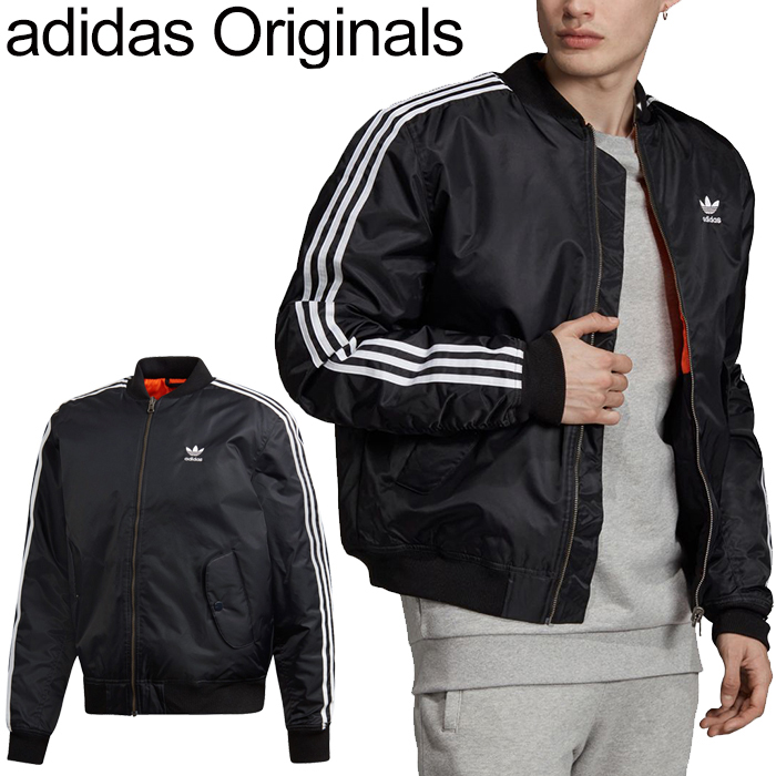 adidas originals blouson bomber jacket