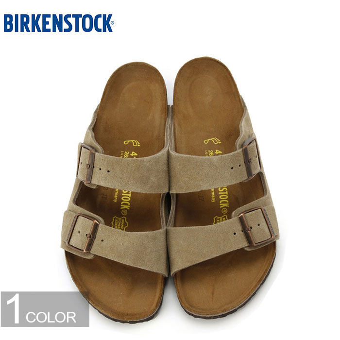 20%OFFセール BIRKENSTOCK ビルケンシュトック 051461