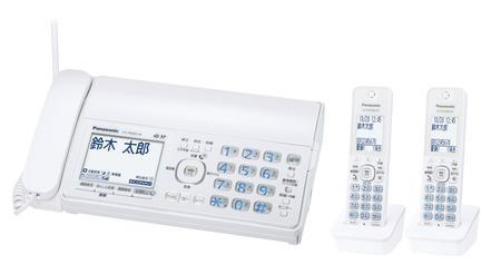 Panasonic パナソニック【KX-PD305DW-W】KXPD305DW-W デジタルコードレス普通紙ファックス おたっくす 子機2台付き ホワイト【KK9N0D18P】