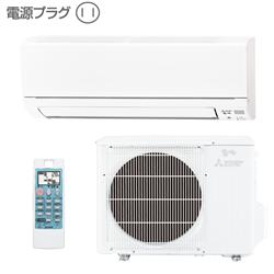 三菱電機 MITSUBISHI 【MSZ-GE2818-W 】MSZGE2818-W  ルームエアコン10畳 GEシリーズ 霧ヶ峰 ピュアホワイト 2.8kW【KK9N0D18P】