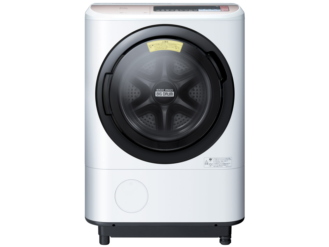 HITACHI 日立【BD-NX120BL-N】BDNX120BL-N 左開き] ドラム式洗濯乾燥機 (洗濯12.0kg/乾燥6.0kg)「ヒートリサイクル 風アイロン ビッグドラム」 【洗濯槽自動お掃除・ヒーター乾燥機能付】シャンパン【KK9N0D18P】