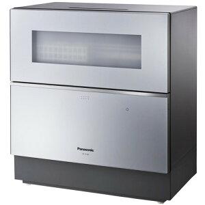パナソニック Panasonic【NP-TZ100-S】NPTZ100-S 食器洗い乾燥機(シルバー) 【食洗機】 【食器洗い機】【KK9N0D18P】