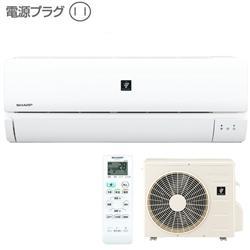 シャープ SHARP【AY-H22N-W】AYH22N-W エアコン プラズマクラスター7000搭載 Nシリーズ 2.2KW 100V 6~9畳 【KK9N0D18P】