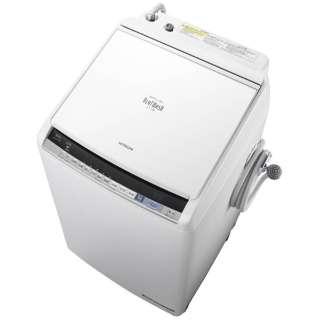 HITACHI 日立【BW-DV80B-W】BWDV80B-W ビートウォッシュ 縦型 洗濯乾燥機   ホワイト [洗濯8.0kg /乾燥4.5kg /ヒーター乾燥 /上開き]【KK9N0D18P】