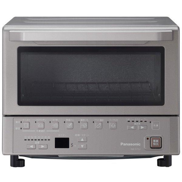 Panasonic パナソニック【NB-DT52-S】NBDT52-S オーブントースター シルバー 【KK9N0D18P】