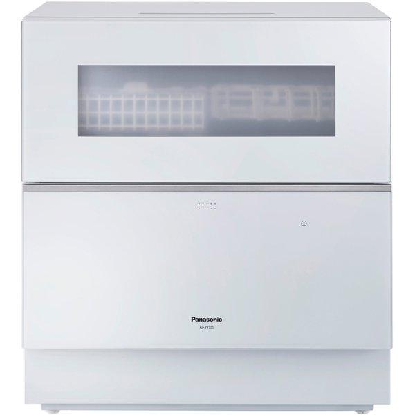 即納 送料無料 延長保証受付中 北海道 沖縄 離島 は 交換無料 発送してません Panasonic NPTZ300-W 食洗機 KK9N0D18P NP-TZ300-W パナソニック 食器洗い機 お買得 ホワイト 食器洗い乾燥機
