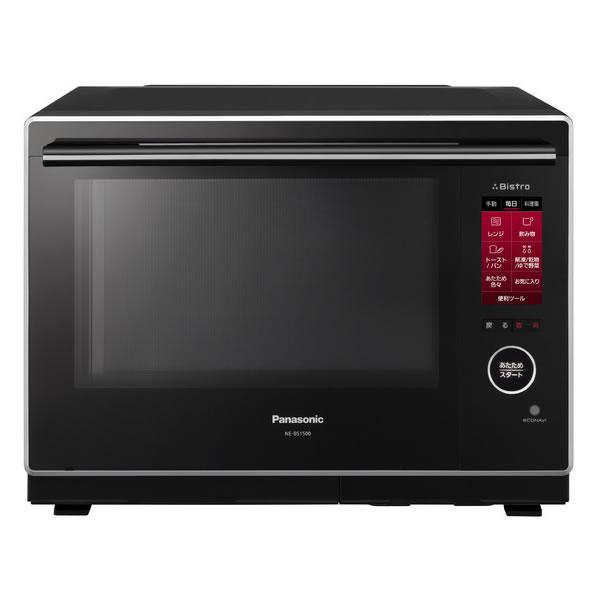 Panasonic Steam Microwave Oven 30l Black Ne Bs1500 K
