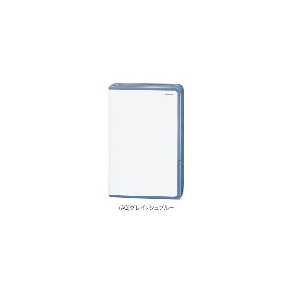 コロナ 除湿機 衣類乾燥や広いリビングにおすすめ グレイッシュブルー BD-H109-AG