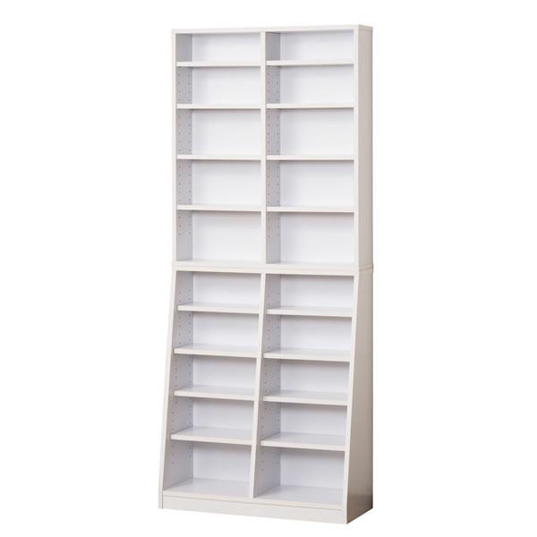 クロシオ SOHO書棚 W75 組立式 31132 ホワイト