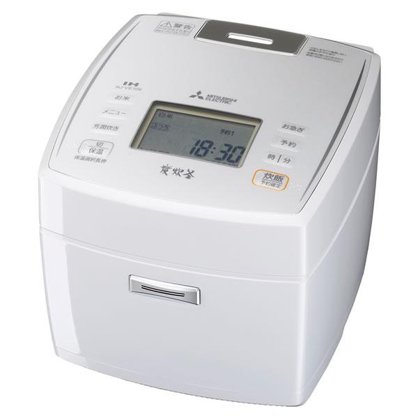 三菱電機 IHジャー炊飯器 5.5合炊き 備長炭 炭炊釜 NJ-VE109-W ピュアホワイト