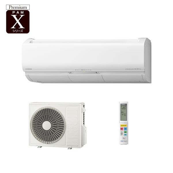 【美品】 日立 RAS-X40L2-W【2021-Xシリーズ】ルームエアコン 主に14畳用 白くまくん 凍結洗浄ファンロボ・くらしカメラAI搭載プレミアムモデル 主に14畳用 白くまくん RAS-X40L2-W, 神奈川区:35de0b12 --- promilahcn.com