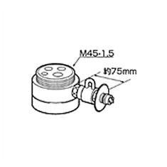 パナソニック MYM製、アサヒ衛陶製水栓用 レバー CB-SMB6