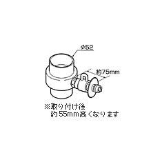 パナソニック INAX製水栓用 レバー CB-SXD6
