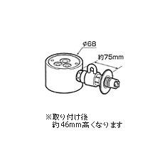 パナソニック GROHE製水栓用 レバー CB-SGA6