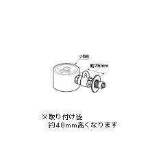 パナソニック GROHE製水栓用 レバー CB-SGB6