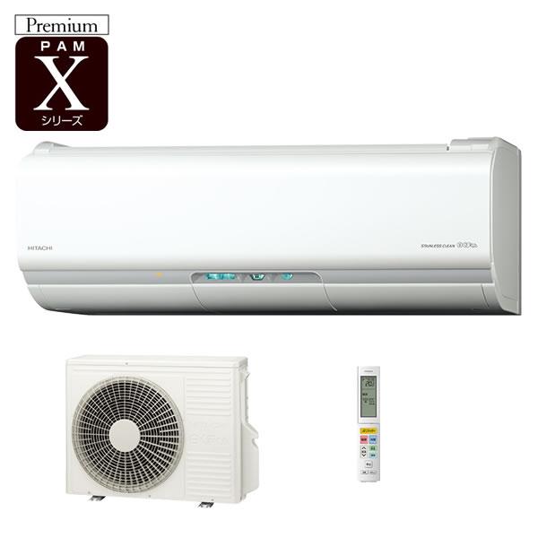 日立 【2018-Xシリーズ】ルームエアコン 白くまくん 凍結洗浄・くらしカメラAI搭載プレミアムモデル 主に12畳用 RAS-X36H-W