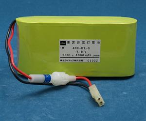 4NR-DT-S(4NR-DT-SB)   東芝   誘導灯   非常灯   バッテリー   交換電池   防災