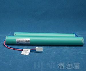 FK640 パナソニック製 メーカー純正品  誘導灯・非常照明器具用交換電池 | バッテリー | ニッケル・カドミウム蓄電池