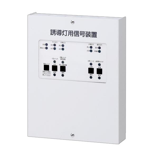 FF90023 パナソニック 誘導灯用信号装置 消灯・点滅用(1回路)