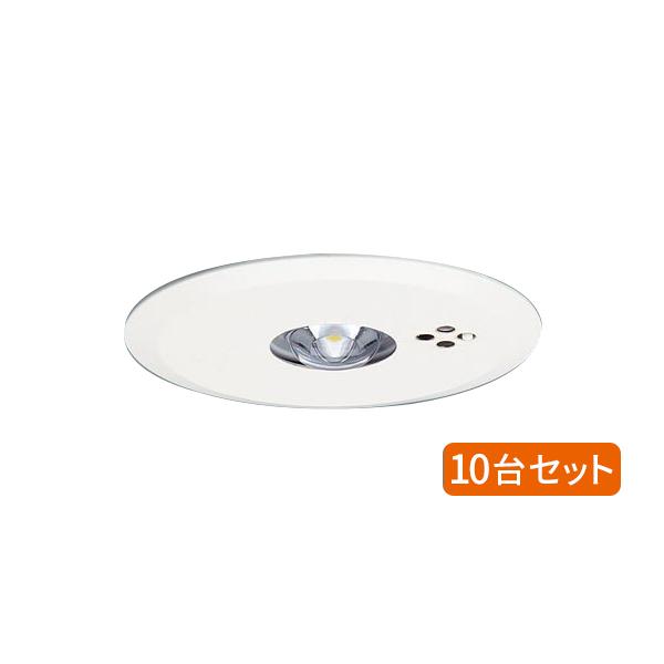 【エントリーでポイント5倍!】NNFB91605J (10台セット) φ100埋込型 パナソニック LED非常用照明器具 専用型 LED低天井用(~3m)