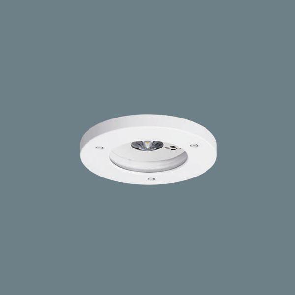 NNFB91715J φ150埋込型 防湿型・防雨型 パナソニック LED非常用照明器具 専用型 LED低天井用(~3m)