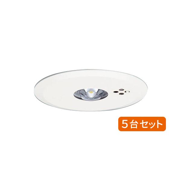 NNFB93635J (5台セット) φ200埋込型 パナソニック LED非常用照明器具 専用型 LED中天井用(~6m)