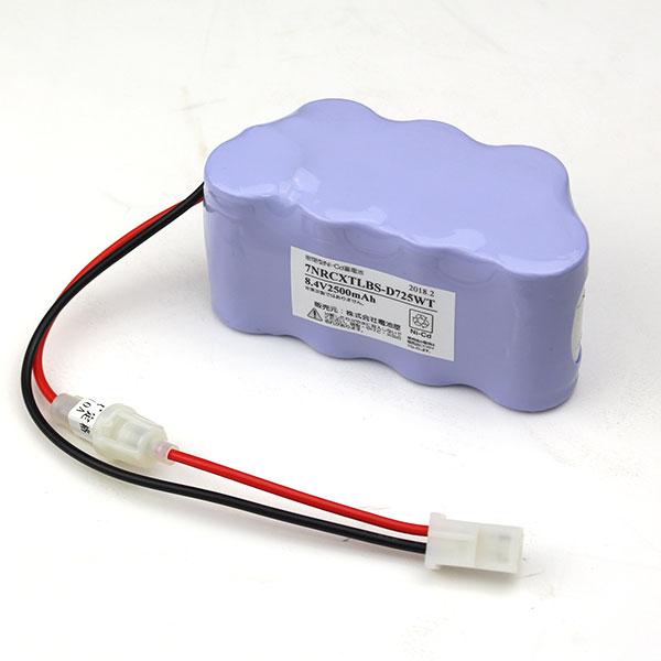 7NR-CX-TLB相当品(同等品) | 誘導灯 | 非常灯 | バッテリー | 交換電池 | 防災