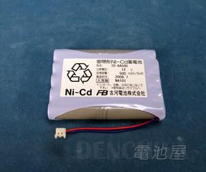10-AA500(ホーチキ用) 古河製非常警報用バッテリー