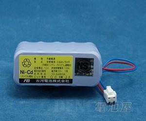 【4月おすすめ】10-AA600A 古河製自火報用バッテリー ホーチキ向け