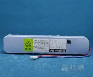 【4月おすすめ】20-S103A 古河製自火報用バッテリー
