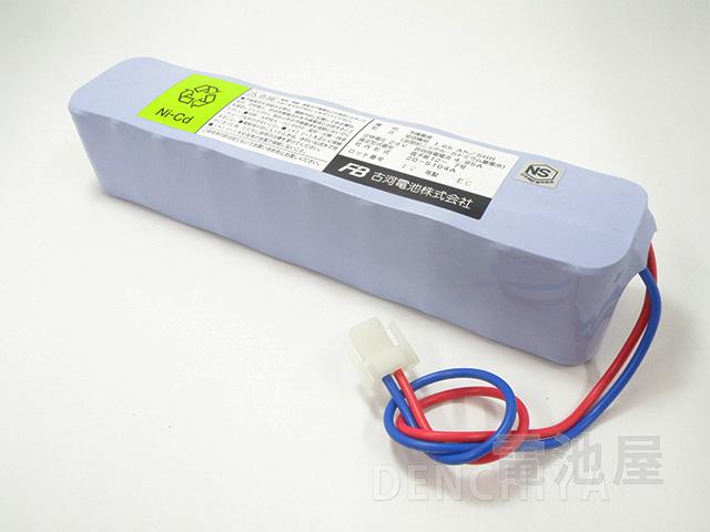 【あす楽対象】【1月おすすめ】20-S104A 古河製自火報用バッテリー