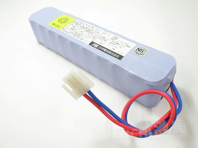 【1月おすすめ】20-S113A 古河製自火報用バッテリー