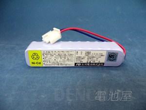 20-S201A-N 古河製自火報用バッテリー