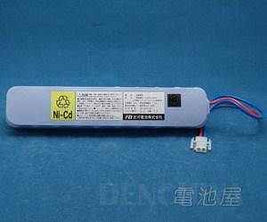 【あす楽対象】【1月おすすめ】20-S213A 古河電池製 自火報用 24V0.6Ah/5HR 鑑定品